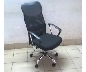 Офисное кресло ULTRA