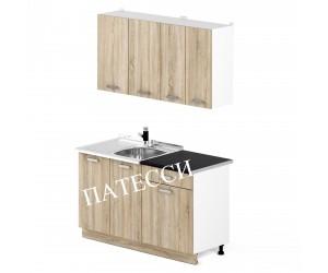 Кухонный набор -ТИП-21-1